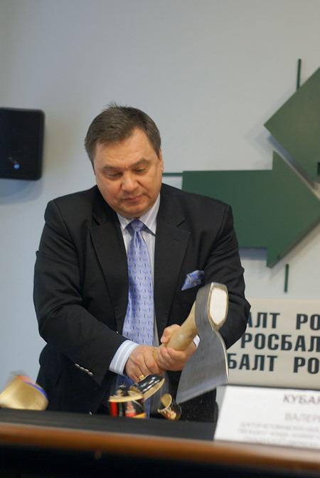 http://www.kubarev.ru/images/upl/11755.jpg