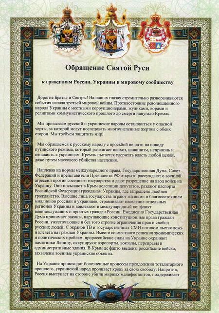 http://www.kubarev.ru/images/upl/13358.jpg